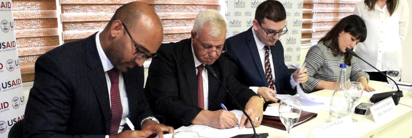 Промотивен настан за потпишување на Меморандум за соработка